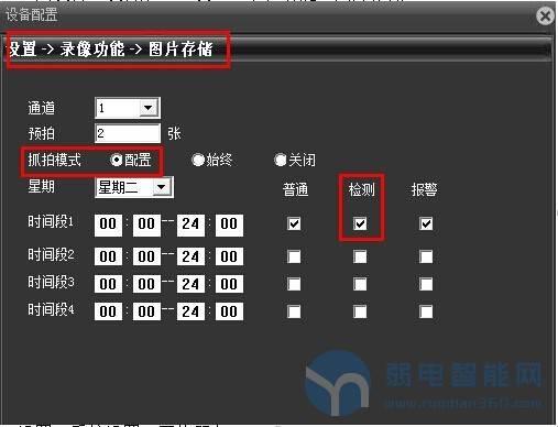 海康硬盘录像机的FTP功能你用过没有?
