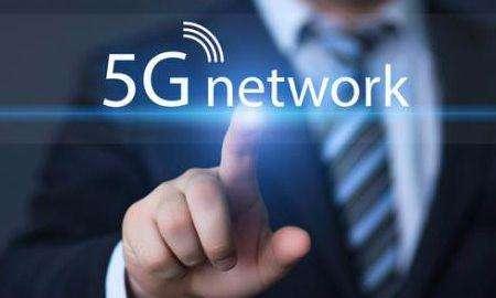 5G网络离我们越来越近了,2020年前将实现大规模商用