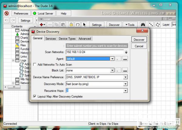 5款超级简单的IP流量监控工具