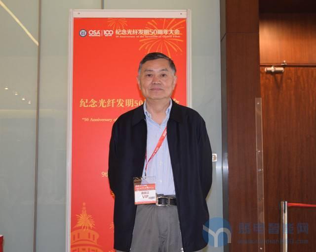 工信部科技委常务副主任、中国电信科技委主任韦乐平
