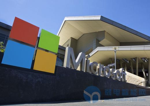 微软计划收购智能物联网公司Solair 价格未知