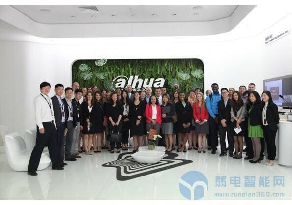 大华股份迎来美国大学MBA中国行首访