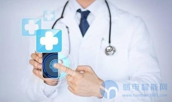 利用手机NFC的设计移动导医系统