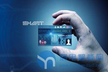 弱电一卡通系统中IC卡与ID卡到底有什么区别