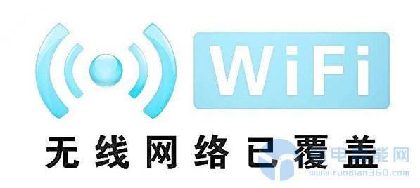 网络无线覆盖工程中无线AP施工安装注意事项
