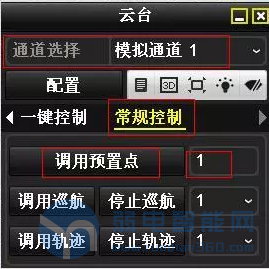 「技术干货」海康威视监控球机在硬盘录像机中巡航的配置方法