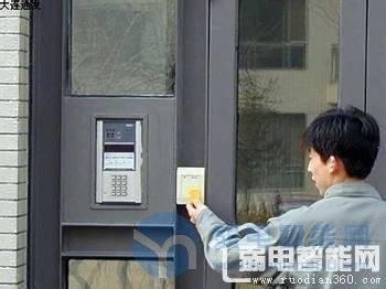 门禁技术:20个门禁系统基础知识
