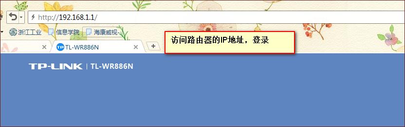 海康威视硬盘录像机设置域名通过外网访问