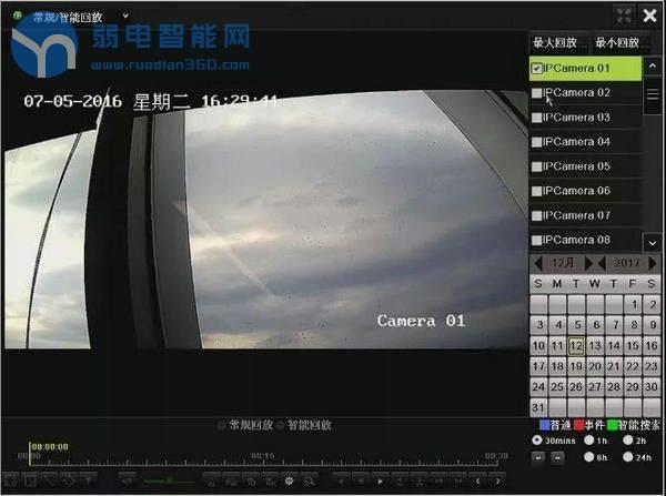 海康NVR3.0回放界面
