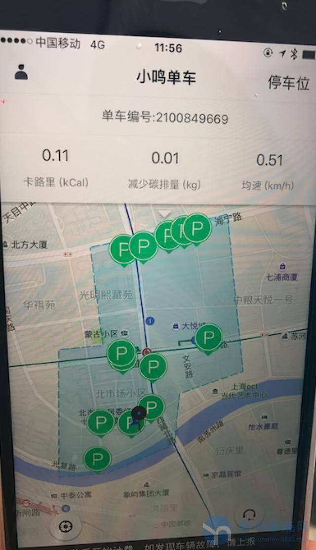 沪上首家单车企业试水电子围栏,结果,白线外面里面都能结束计费?