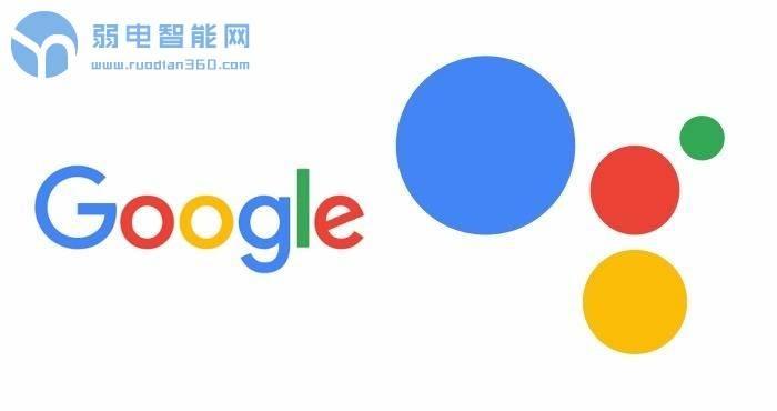 谷歌欲为智能助手增添全新智能家居功能