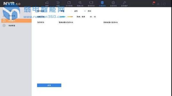 海康NVR4.0录像老化