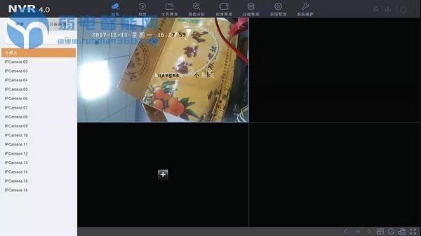 海康NVR4.0新主界面