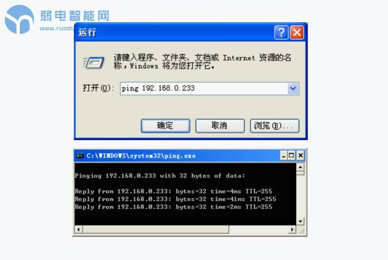 H3C S5024P-EI交换机网管功能