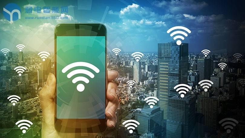 什么是WPA3? 更安全的Wi-Fi