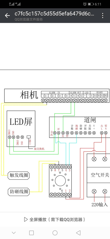 Screenshot_20190311_181145_com.tencent.mm_