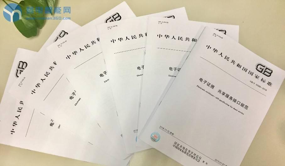 国家标准文件全面免费公开下载