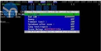 马上学会快速确定监控硬盘录像机硬盘异常,是不是硬盘坏了?