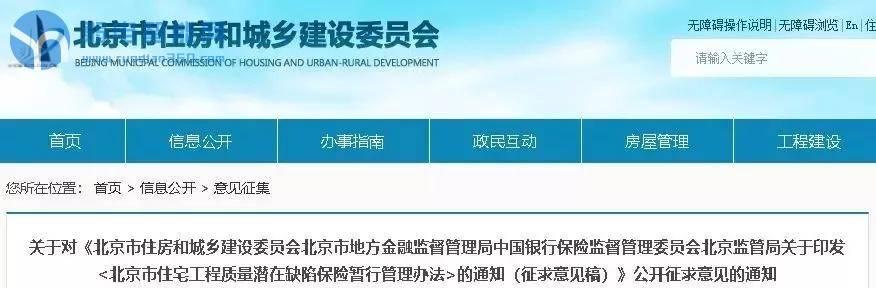 """个省份直辖市取消监理制度,由建设单位自行管理,分包单位终于不用再应付监理了。"""""""