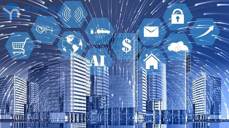 智能建筑和物联网:考虑连接性安全风险