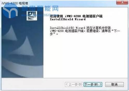6900UD客户端软件